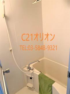 【浴室】プレール桜台