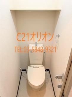 【トイレ】プレール桜台