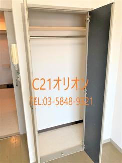 【収納】プレール桜台