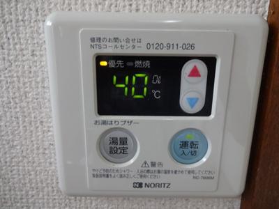 【設備】福田コーポ