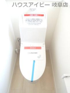 ♪岐阜市長良子正賀 リフォーム済み戸建て♪トイレです