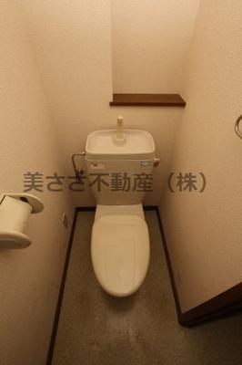 【トイレ】ウエストハイム C棟