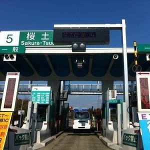 常磐自動車道桜土浦ICまで1,141m
