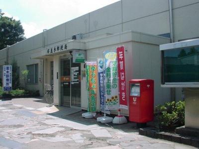 桜並木郵便局まで1,409m
