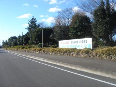 伊勢崎市いせさき市民のもり公園まで350m