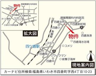 【地図】四倉町西4丁目第1 全1棟