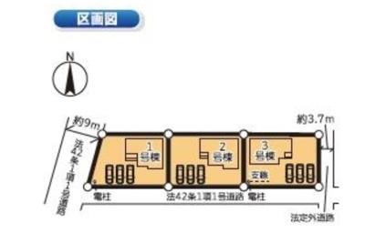 【区画図】ハートフルタウン前橋西片貝町Ⅵ期 ③
