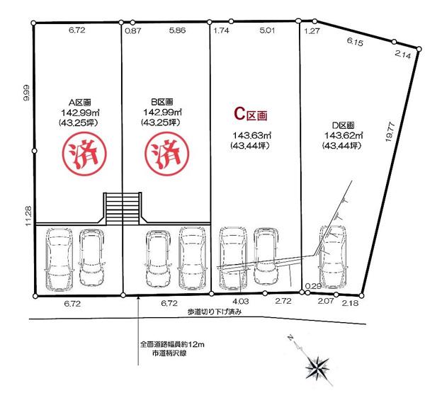 【土地図】売地 藤沢市並木台2丁目 C区画
