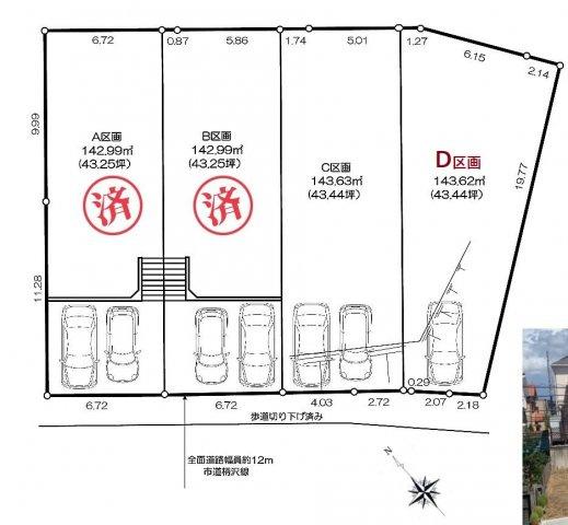 【土地図】売地 藤沢市並木台2丁目 D区画