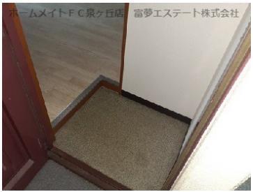 【玄関】メゾン深井