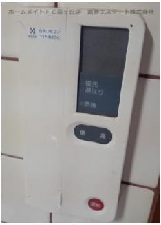 【設備】メゾン深井