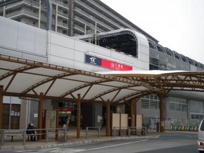 つくばEX「八潮駅」:三郷新築ナビで検索♪