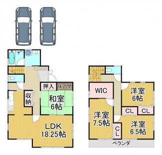 川西市清和台東3丁目2の61 中古一戸建て