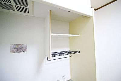 【キッチン】ホワイトハイツ