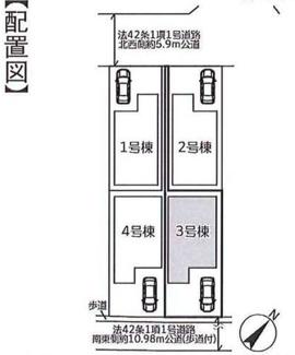 接道状況・南東側10.9m公道(歩道付き)