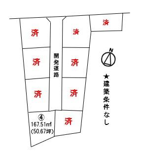 【区画図】御幸町森脇 売土地