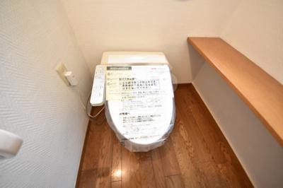 フラッツ志香 トイレ