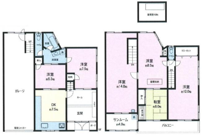 JR東海道本線「塚本」駅徒歩12分