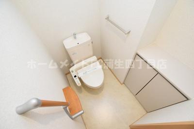 【トイレ】シャーメゾン城東