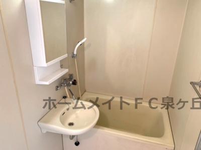 【浴室】メゾン泉ヶ丘