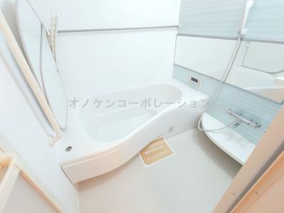 【浴室】サニーレジデンスエビスA棟