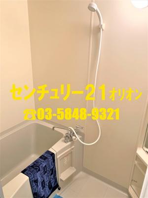 【浴室】ウィズ中村橋 2号棟