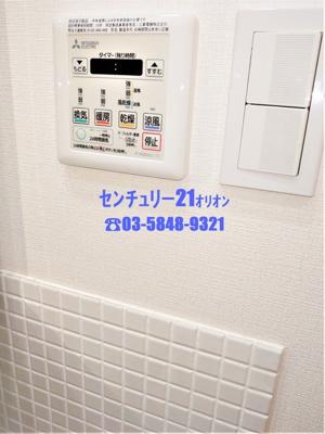 【設備】グランドコンシェルジュ鷺宮(サギノミヤ)-5F