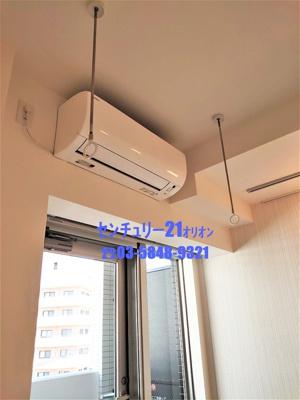 エアコン&室内物干しラックです