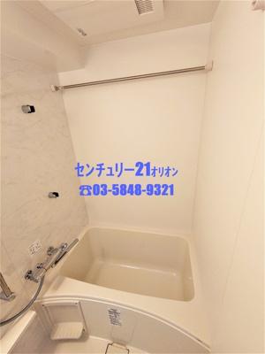 【浴室】グランドコンシェルジュ鷺宮(サギノミヤ)-5F