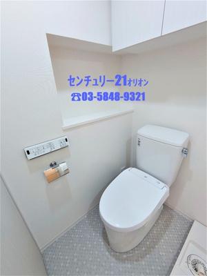 【トイレ】グランドコンシェルジュ鷺宮(サギノミヤ)-5F