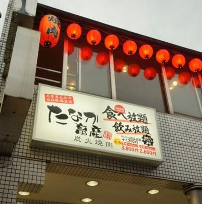 【周辺】シャーメゾン赤羽