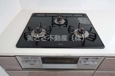 【キッチン】パークホームズ八王子