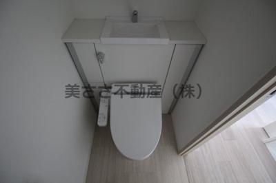 【トイレ】パークホームズ八王子