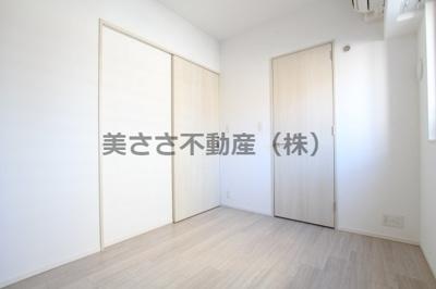 【洋室】パークホームズ八王子