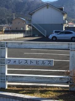 【駐車場】フォレストヒルズ