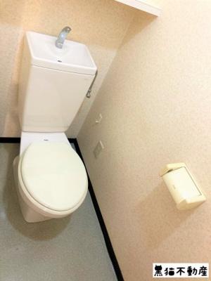 【トイレ】ルミナ新栄