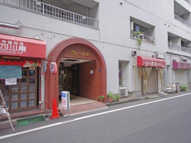 【エントランス】クレール芝