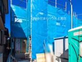 北区吉野町 5期 新築一戸建て グラファーレ 01の画像