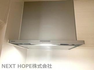 キッチン換気扇です♪