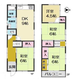部屋数が多いので在宅ワークの間取りとしても適しております(^^)ぜひご検討下さい!