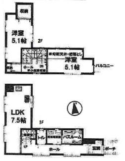Bプラン:建物価格1,480万円 63.50㎡