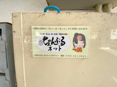 B&Bハウス★那覇市長田エリア