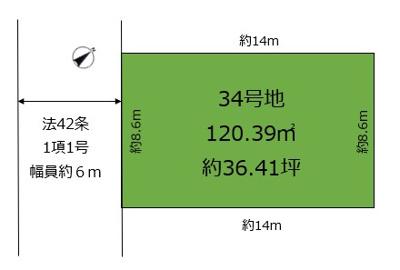 上ヶ原山田町 34号地 売土地