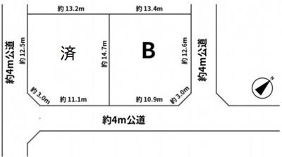 小倉台6丁目土地B