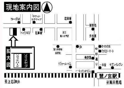 ソフィアポップの地図☆