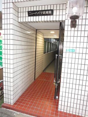 【エントランス】ニューハイツ武蔵関