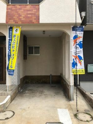 【駐車場】堺市堺区海山町四丁 戸建