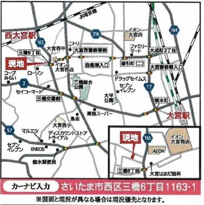 【地図】グランパティオ さいたま市西区三橋6丁目