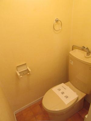 【トイレ】第二辻ビル