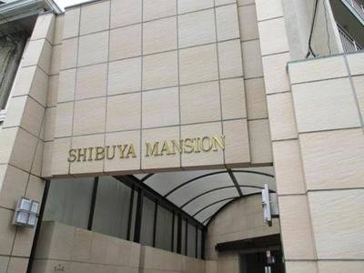 東急東横線「代官山」駅も徒歩圏内でご利用可能です。